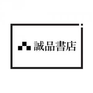 s_诚品书局