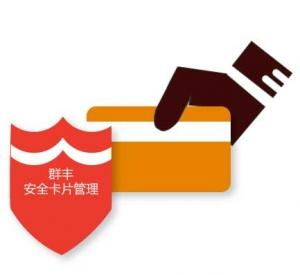 card_security